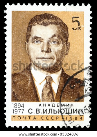 USSR - CIRCA 1984: The stamp printed in USSR shows an academician S.V. Ilyushin (1894-1977), circa 1984 - stock photo