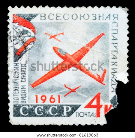USSR - CIRCA 1961: The stamp printed in USSR shows an airplane, circa 1961