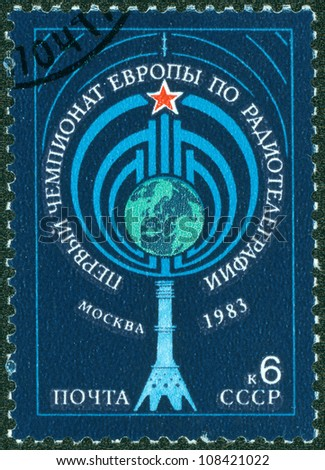 USSR - CIRCA 1983: The stamp printed in USSR shows the first championship of Europe on wireless telegraphy, circa 1983