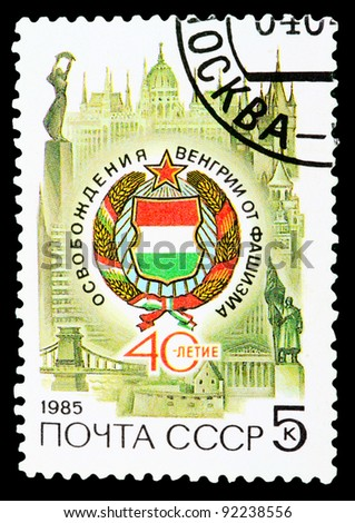 USSR - CIRCA 1985: The stamp printed in USSR shows the fortieth anniversary of liberation of Hungary from fascism, circa 1985