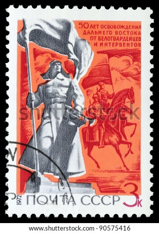 USSR - CIRCA 1972: The stamp printed in USSR shows 50 years of liberation of Far East from interventionists and whiteguards, circa 1972