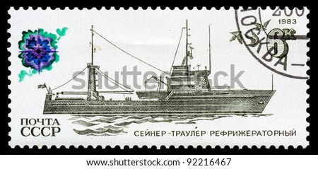 USSR - CIRCA 1983: the stamp printed on USSR shows a seiner - trawler a refrigerator, circa 1983