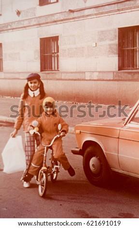 ussr  leningrad   circa 1980 ...