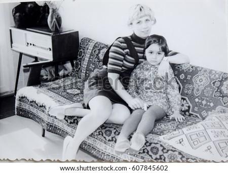 ussr  leningrad   circa 1973 ...