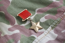 USSR military uniform - The Gold Star medal is a special insignia that identifies recipients of the title