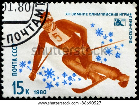 USSR (RUSSIA) - CIRCA 1980: The post stamp printed in the Soviet Union showing winter sports - skiing, circa 1980
