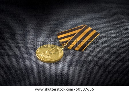 """USSR's awards. Medal """"For Victory over Germany in the Great Patriotic War of 1941-1945."""" - stock photo"""