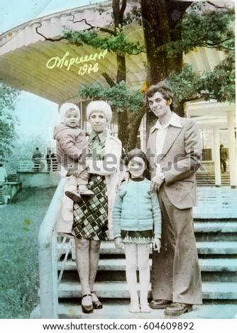 USSR, WESTERN UKRAINE, MORSHIN - CIRCA 1976: Vintage photo of happy soviet family Tsyukevich from Leningrad, USSR: mom and dad with kids. Inscription on photo: