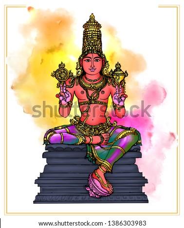Uttara Phalguni – Bhaga: Image of Bhaga, the presiding deity of Uttara Phalguni Nakshatra. He holds a conch and a discus in his hands