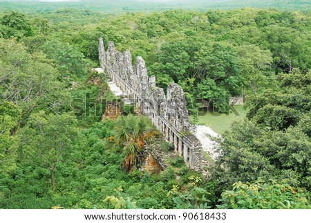 Uxmal, Mayan ruins in Mexico