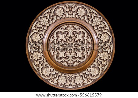 Uzbek wooden plate with floral ornaments and picture in the center