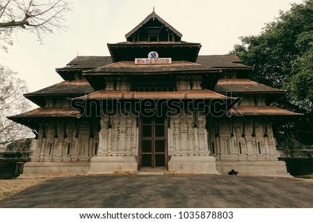 Vadakkunnathan Temple in Trichur,India on February 10,2017