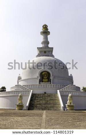 Vaishali, Patna, Bihar, India. World Peace Pagoda situated in Vaishali, Patna, Bihar, India. It was built by the Japanese Nichiren Buddhist Sect.