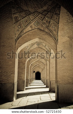 Vakil mosque, Shiraz, Iran - stock photo