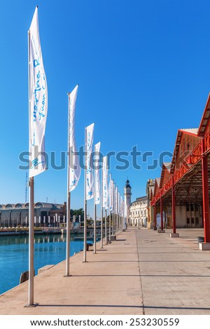 VALENCIA, SPAIN - FEBRUARY 08, 2014: Marina Real Juan Carlos I, where the 32. Americas Cup was held up in 2007. Its a trophy awarded to the winner of America\'s Cup match races between 2 sailing yachts