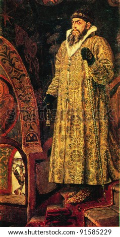 Valentin Vasnetsov (1818 - 1926) Tsar Ivan the Terrible. 1897. State Tretyakov Gallery. Reproduction of old postcards, USSR, circa 1983