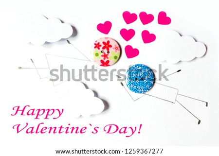 Valentine's Day. Postcard with a couple in love, heart, .Creative art idea, festive white background #1259367277