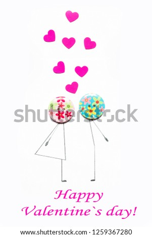 Valentine's Day. Postcard with a couple in love, heart, .Creative art idea, festive white background #1259367280