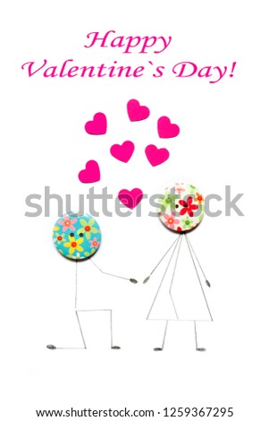 Valentine's Day. Postcard with a couple in love, heart, .Creative art idea, festive white background #1259367295