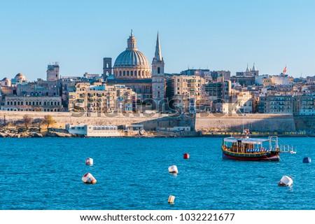 Valletta Malta city Skyline, colorful house balcony Malta Valletta  Stock fotó ©