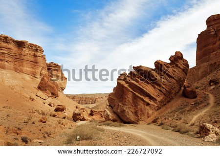 Valley of Castles in Sharyn Canyon.  Sharyn Canyon is an 80 km canyon on the Sharyn River, 200 kilometres east of Almaty. Kazakhstan #226727092