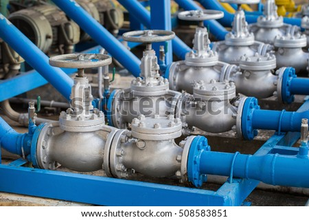 Valves at gas plant, Pressure safety valve selective focus #508583851