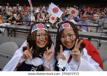 VANCOUVER, CANADA - JUNE 23, 2015: Fans of Japan attend a FIFA Women\'s World Cup Canada 2015 match in Vancouver, Canada, on June 23, 2015.