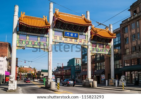 VANCOUVER, CANADA - MAY 16: Millennium Gate on Pender Street in Chinatown on May 17, 2007 in Vancouver, Canada. It is Canada's biggest Chinatown and one of largest Chinatowns in North America.