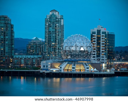 VANCOUVER - FEB 15: The World of Science, a city icon besides the Olympic village welcomes fans and athletes to the Vancouver 2010 Olympic Games. Vancouver British Columbia Canada, February 15 2010