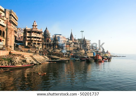 VARANASI, INDIA -14 FEBRUARY: Manikarnika Ghat, main burning ghat, most auspicious place for Hindu to be cremated on banks of Ganges river, Varanasi, Uttar Pradesh,February 14, 2008. Varanasi, India. - stock photo