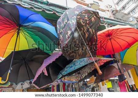 Various Colourful Umbrellas and Parasols for Sale #1499077340