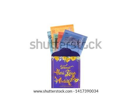 Various money packet for eid al-fitr celebration,in malay culture\tradition,its is normally given to children as a thank you gift for visiting the house. #1417390034