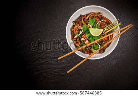 Various of asian meals on rustic background , top view , place for text. Asian food concept. ストックフォト ©