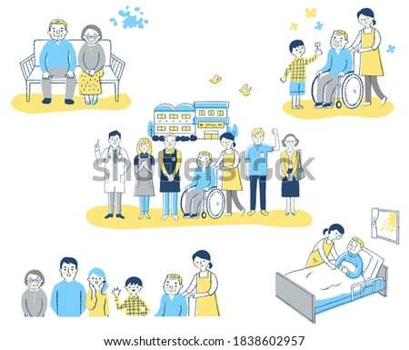 Various scenes of the elderly and their families Stock photo ©