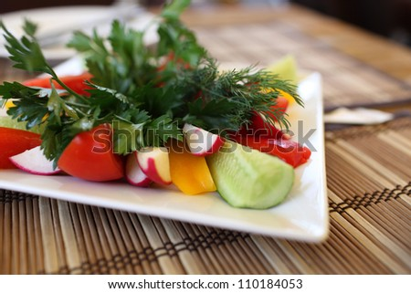 Various vegetables on a plate at the restaurant