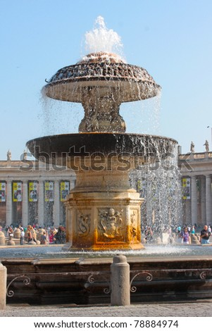Vatican. A fountain before St. Peter's Cathedral