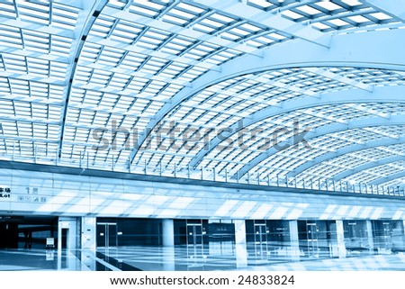 vaulted hall in the beijing airfield of subway station