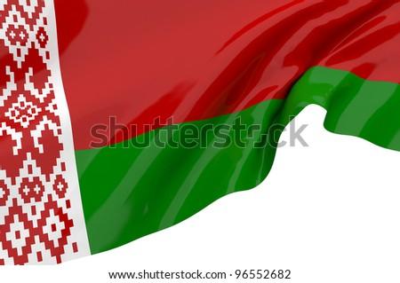 Vector Flags of  Belarus