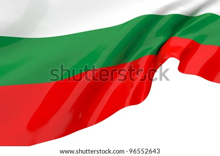 Vector Flags of  Bulgaria