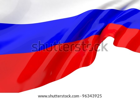 Vector Flags of Russia