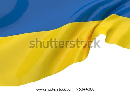 Vector Flags of Ukraine