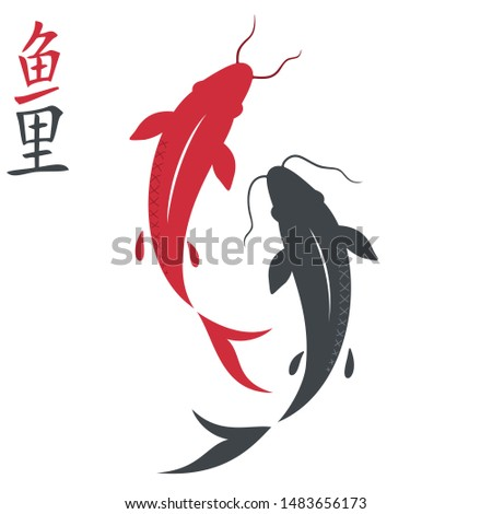 Vector Icon carp koi fish. Illustration hieroglyph fish carp koi. Image china carp fish