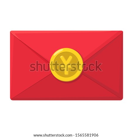vector Icon China red envelope with yuan coin. Image cartoon red envelope with money. Illustration China red envelope in flat style.