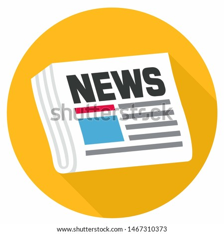 Vector Icon newspaper. Newspaper Folded in two, newspaper on yellow background, text: News. Illustration press news paper in flat style
