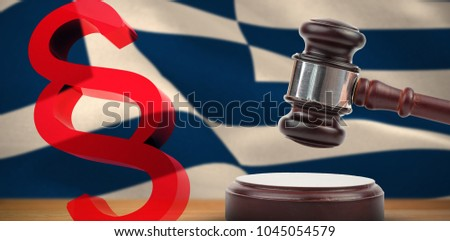 Vector icon of section symbol against digitally generated greek national flag #1045054579