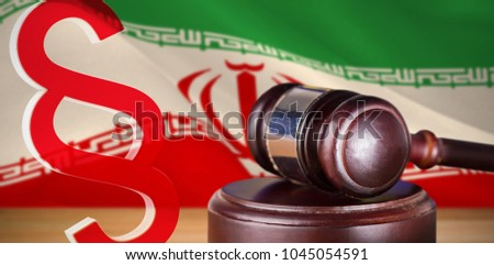 Vector icon of section symbol against digitally generated iranian national flag #1045054591