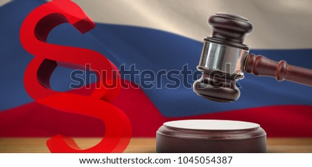 Vector icon of section symbol against digitally generated russian national flag #1045054387