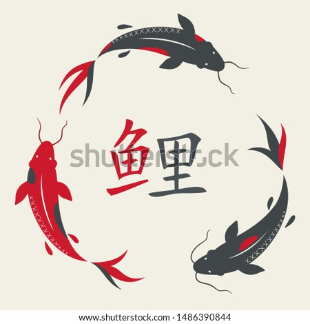 Vector Icon traditional Asian carp fish. Image cartoon carp koi fish with hieroglyph. Illustration Chinese Japan carp koi in flat style