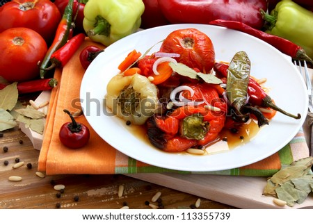 Vegetables Baked - stock photo