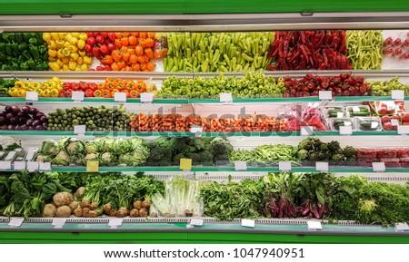 vegetables in supermarket grocery food background  #1047940951